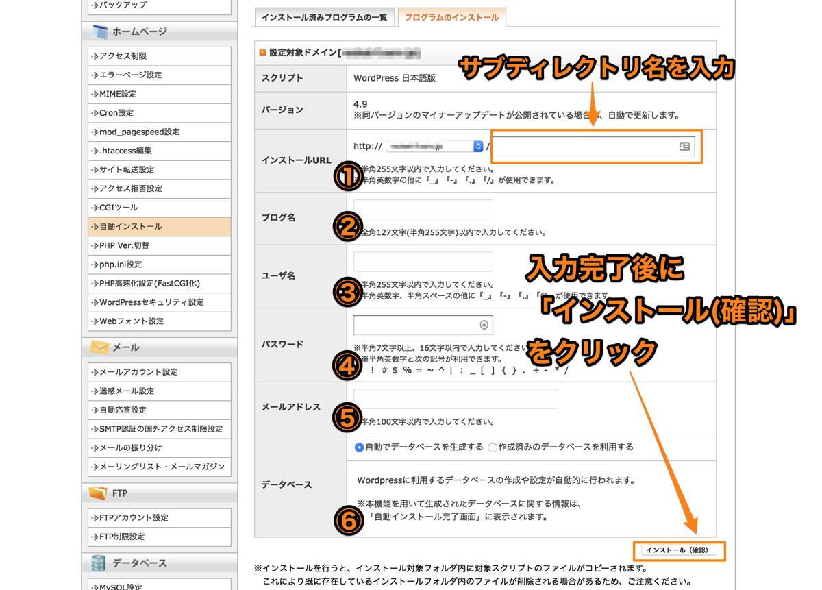 FireShot Capture 113 Xserver サーバーパネル https secure xserver ne jp xserver sv2306