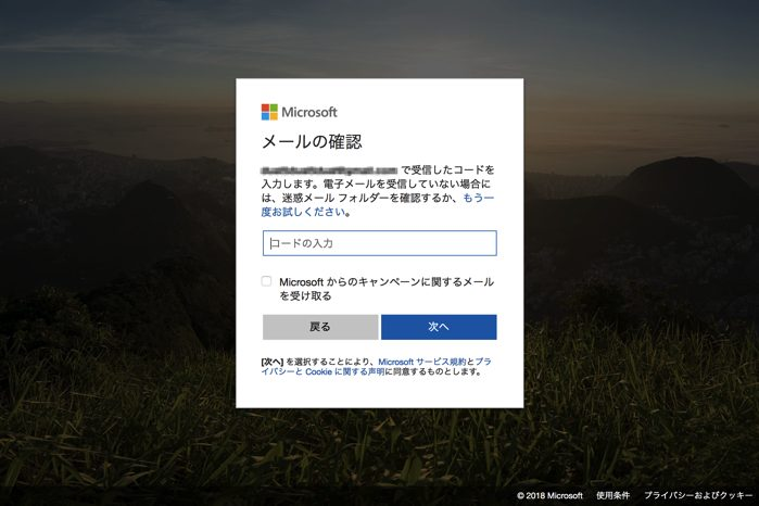 FireShot Capture 108 Microsoft アカウント https signup live com