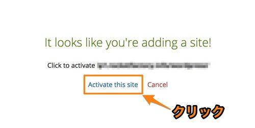 Akismet Anti-Spamの設定方法と使い方
